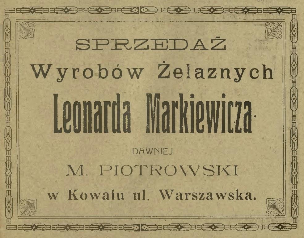 1918-8_984x768