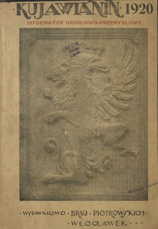 1920-1_529x768