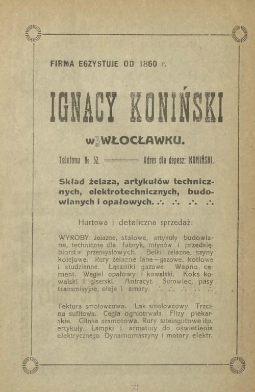 1920-3_500x768