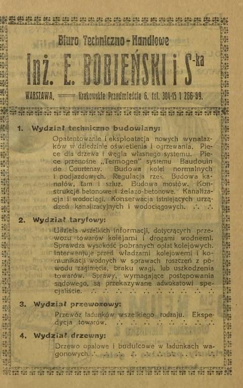1920-6_481x768