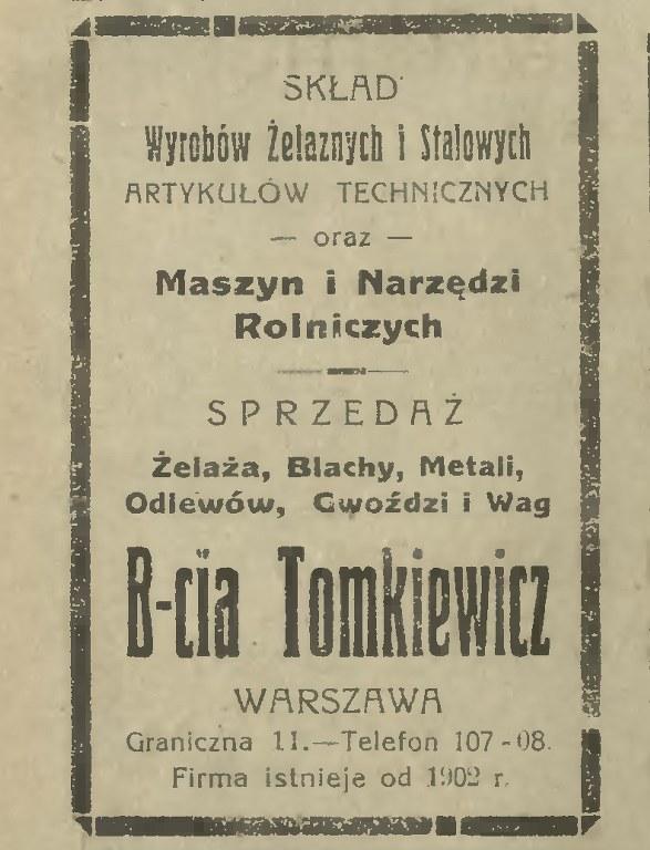 1920-8_587x768
