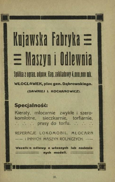 1921-2_487x768