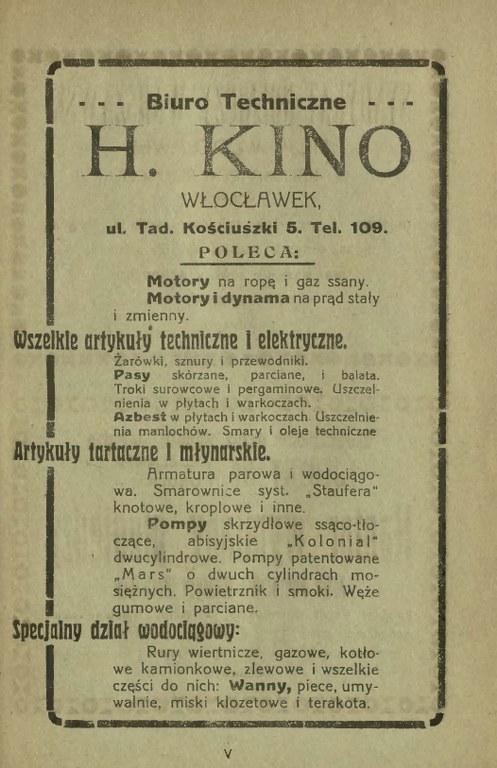 1921-3_497x768