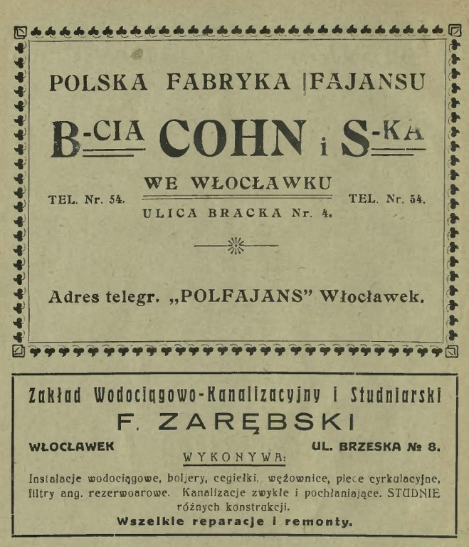 1928-2====_659x768