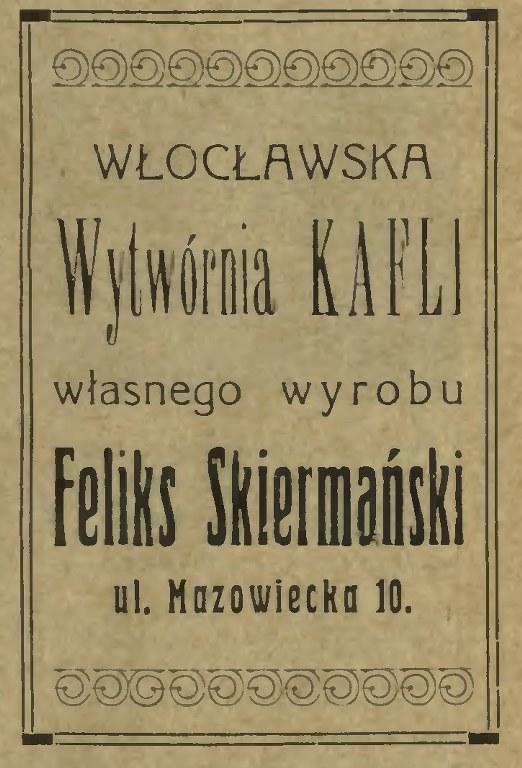 1931-2===a_522x768