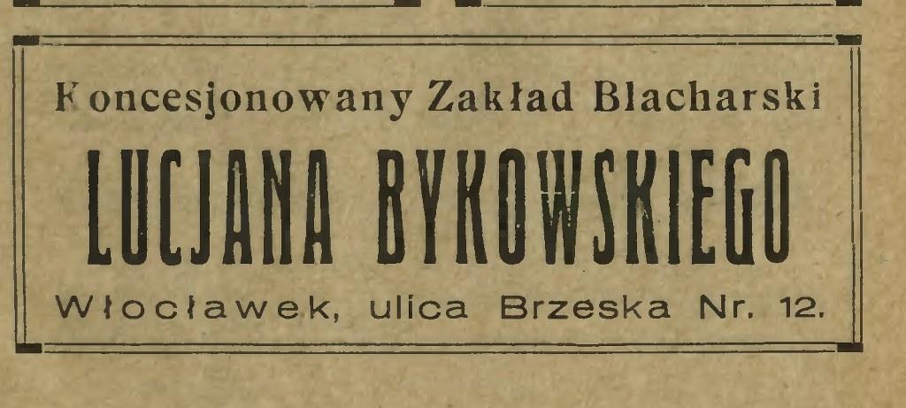 1931-2==b_1024x461