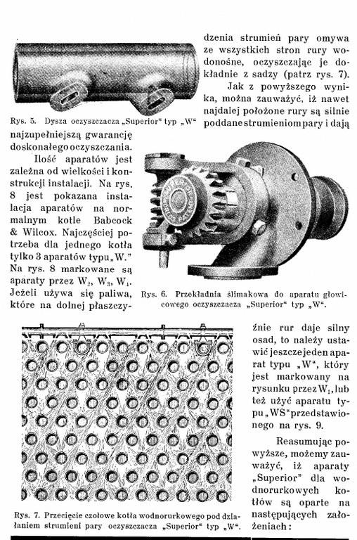 1931-6_508x768