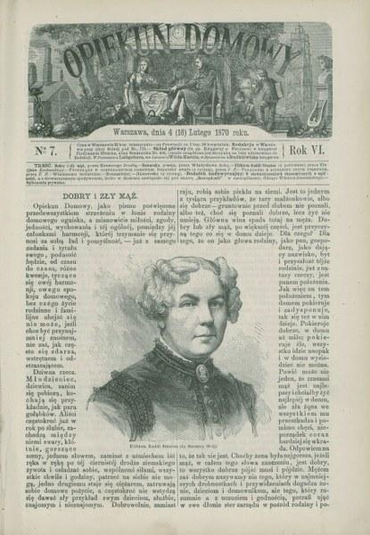 1870-1_415x600