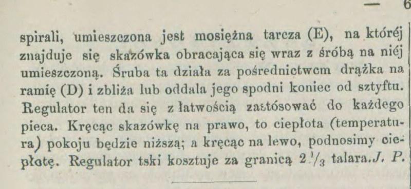 1870-3_800x369