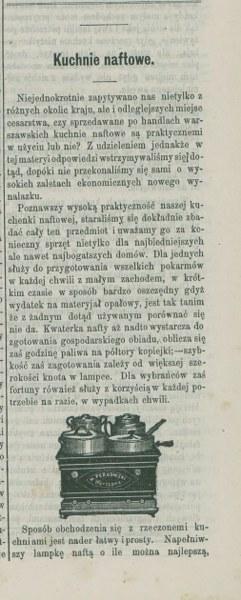 1875-2_241x600