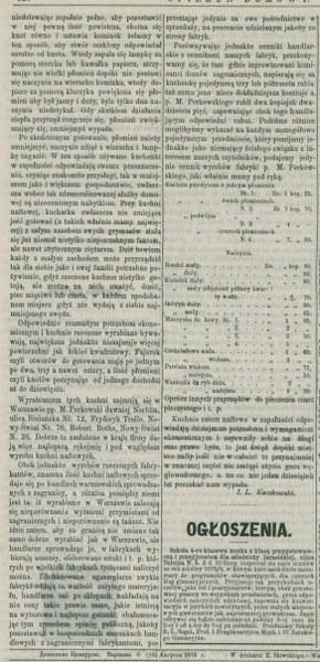 1875-3_290x600