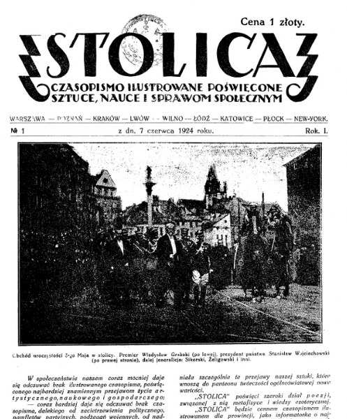 1924-2_497x600