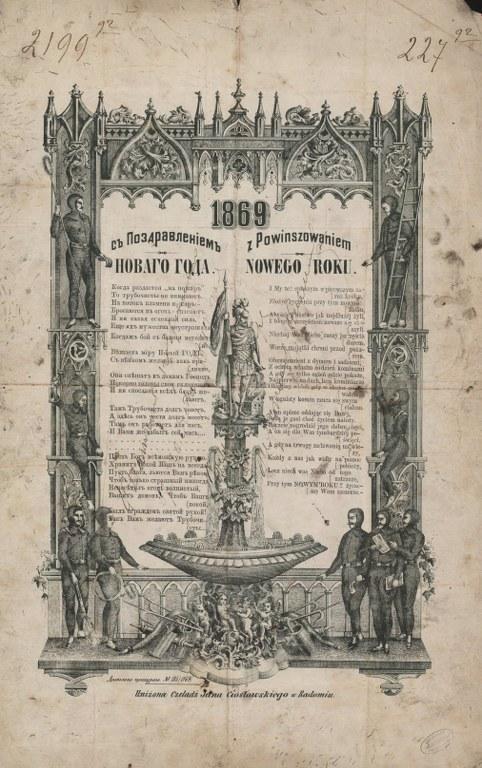 Od czeladzi Jana Cisłowskiego -Plakat kominiarzy i fontanny_482x768