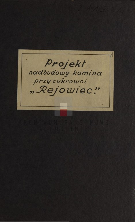 Rejowiec -2_469x768