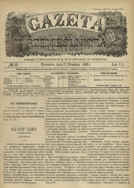 1890-1_549x768