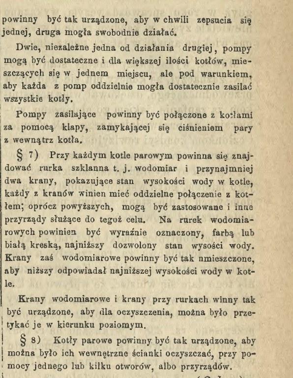 1890-6==_596x768