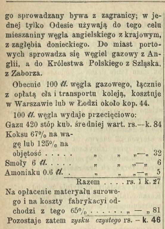 1890-e==_554x768