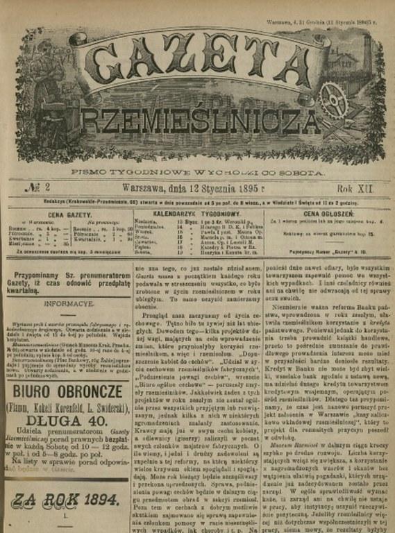 1895-1==_569x768