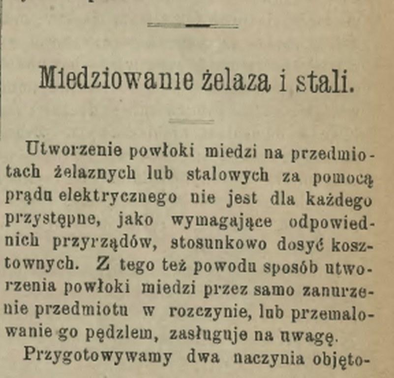 1895-2===a_801x768