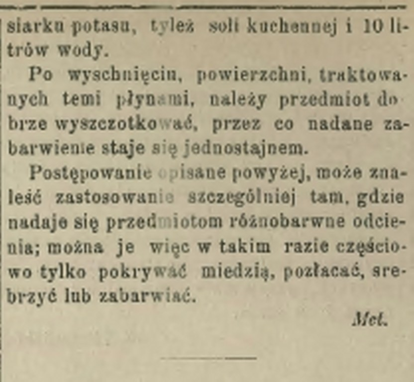 1895-3===d_832x768