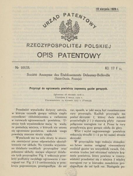 1929-1_454x600
