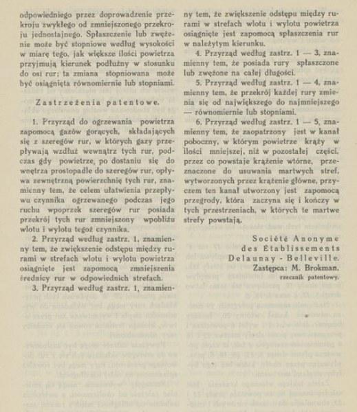 1929-4_519x600